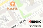 Схема проезда до компании Автостоянка в Барнауле