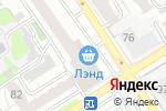 Схема проезда до компании Градус в Барнауле
