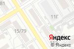 Схема проезда до компании Маруся в Барнауле