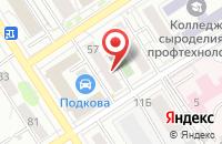 Схема проезда до компании Рсу в Барнауле