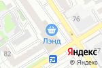 Схема проезда до компании Дон Пион в Барнауле