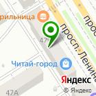 Местоположение компании Народный бутик