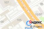 Схема проезда до компании Plaza в Барнауле
