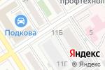 Схема проезда до компании Мастер Вкуса в Барнауле
