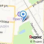 Межрегиональная адвокатская контора на карте Барнаула