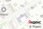 Схема проезда до компании Алтайнефтересурс в Барнауле