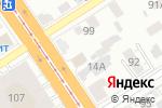 Схема проезда до компании Бирюзовая Катунь в Барнауле