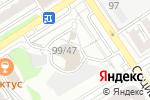Схема проезда до компании Межрайонная инспекция Федеральной налоговой службы России №14 Индустриального и Ленинского района в Барнауле