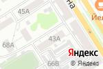 Схема проезда до компании ГеоПроектСтрой в Барнауле