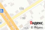 Схема проезда до компании Анекс Тур в Барнауле