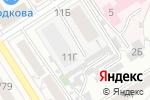 Схема проезда до компании Мастерская кузовного ремонта в Барнауле