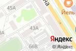 Схема проезда до компании Богиня в Барнауле