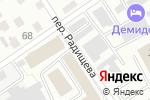 Схема проезда до компании Изолятор временного содержания подозреваемых и обвиняемых, Управление МВД России по г. Барнаулу в Барнауле