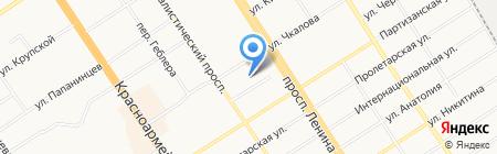Аудит-Сервис на карте Барнаула