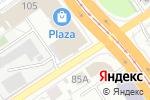 Схема проезда до компании Квестор в Барнауле