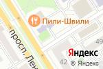 Схема проезда до компании Общественная приемная депутата Государственной Думы РФ Строковой Е.В. в Барнауле
