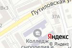 Схема проезда до компании Международный колледж сыроделия в Барнауле