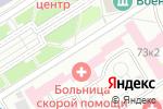 Схема проезда до компании Краевая клиническая больница скорой медицинской помощи в Барнауле