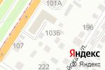 Схема проезда до компании Напитки под рыбку в Барнауле
