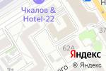 Схема проезда до компании Юрист и Бухгалтер в Барнауле
