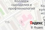 Схема проезда до компании Орто в Барнауле