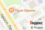Схема проезда до компании ПРОФЕССОРСКАЯ КЛИНИКА в Барнауле