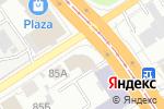 Схема проезда до компании АСМ в Барнауле