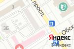 Схема проезда до компании Алтайский центр страхования в Барнауле