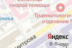 Схема проезда до компании Bistro в Барнауле