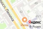 Схема проезда до компании BERLOGA lounge в Барнауле