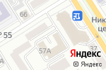 Схема проезда до компании Пляж в Барнауле