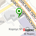 Местоположение компании Центр ЛПО