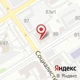 ЗАО Алтайская ярмарка