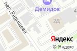 Схема проезда до компании WebAction в Барнауле