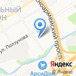 Романика на карте Барнаула