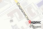 Схема проезда до компании Росэнерго в Барнауле
