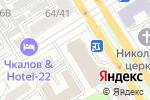 Схема проезда до компании Аиверс Барнаул в Барнауле