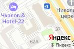 Схема проезда до компании Сеть магазинов медицинской одежды в Барнауле