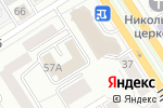 Схема проезда до компании Абс-сервис в Барнауле