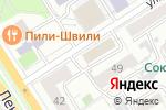 Схема проезда до компании Лизинговая компания Сименс Финанс в Барнауле