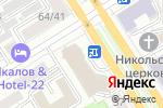 Схема проезда до компании ForexClub в Барнауле