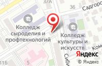 Схема проезда до компании Меатком в Барнауле