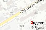 Схема проезда до компании Ulla Popken в Барнауле