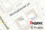 Схема проезда до компании Русский камерный оркестр г. Барнаула в Барнауле