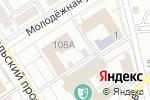 Схема проезда до компании Мой погреб в Барнауле
