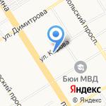 Лизинговая компания Сименс Финанс на карте Барнаула