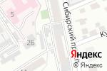 Схема проезда до компании Монтажная компания в Барнауле