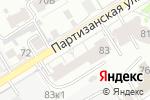 Схема проезда до компании Посольство красоты в Барнауле