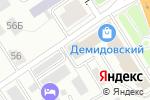 Схема проезда до компании АлтайАгроКомплекс в Барнауле