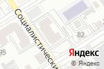 Схема проезда до компании На Соборной, ТСЖ в Барнауле